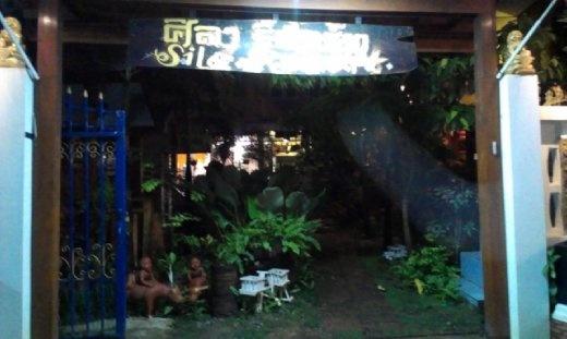 Sia Resort