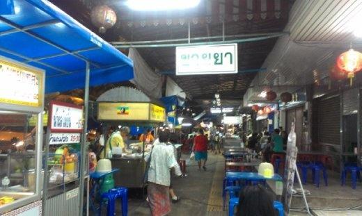 Klang Muang Road foodstalls