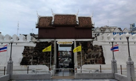 Gate at Yamo