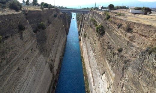 Corinth Canal - facing west
