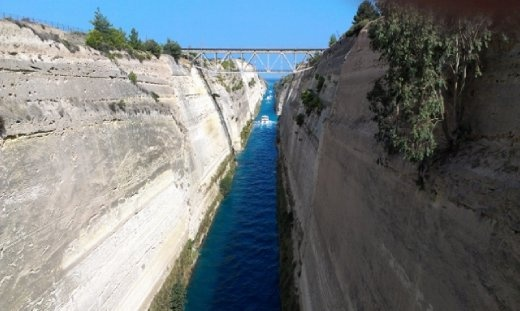 Corinth Canal - facing east