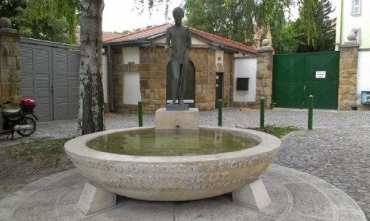 Esperanto Park