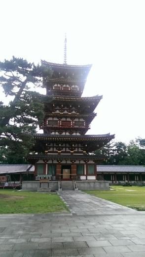 Yakushiji Temple - The East Pagoda again