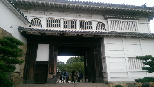 Hishi-no-Mon or the main gate.