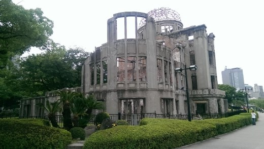 The Hiroshima Prefectural Industrial Promotion Hall, now known as The A-bomb Dome building