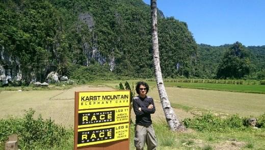 Me posing at Karst Mountain