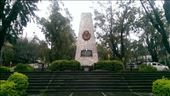 Rizal Monument: by macedonboy, Views[197]