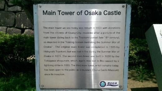 Description of Osaka Castle