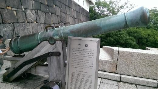 Cannon of Osaka Castle