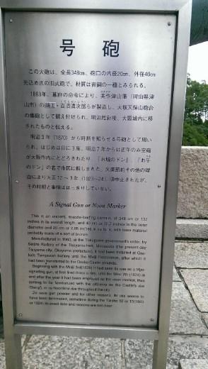 Description of Cannon