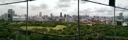 View of west from top of Osaka Castle