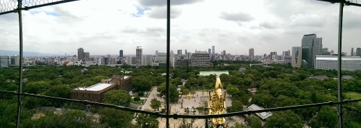 View of south from top of Osaka Castle