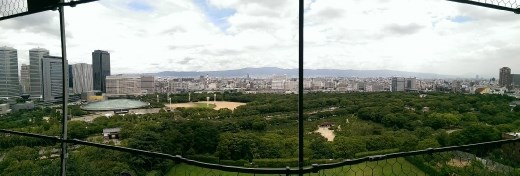 View of east from top of Osaka Castle