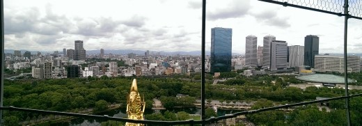 View of north from top of Osaka Castle