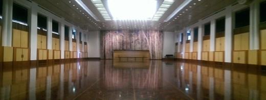 Australian Parliament - The Great Hall
