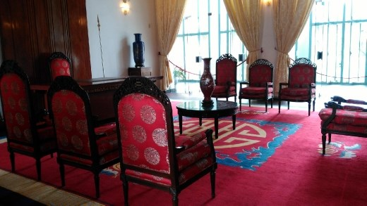 Presidential Reception Rooms