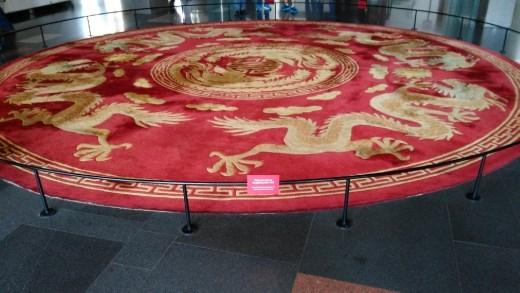 Carpet from Hong Kong