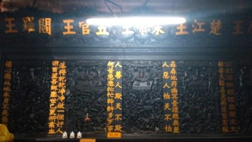 Inside Hall of the Ten Hells
