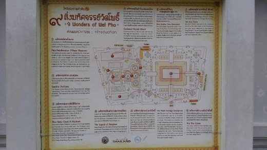 Map of Wat Pho
