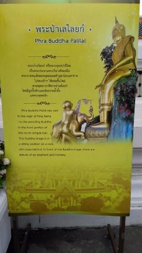 Description of Phra Buddha Palilai