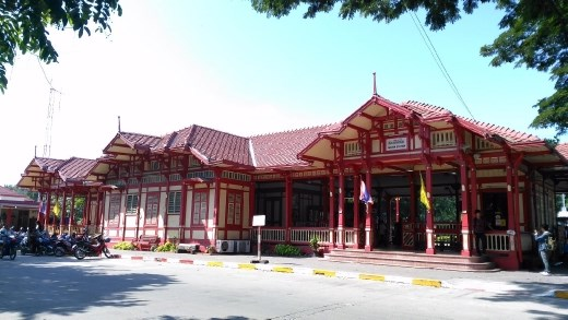 Hua Hin Railway Station by day