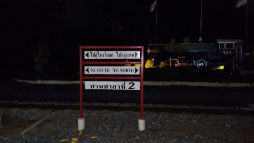 Hua Hin Railway station at night