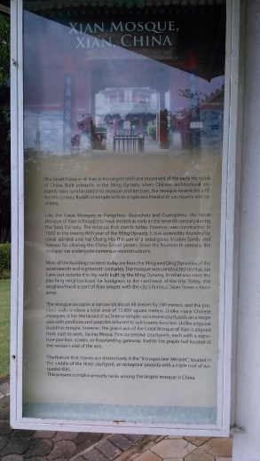 Description of Xian Mosque