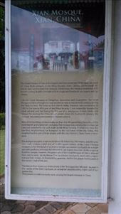 Description of Xian Mosque: by macedonboy, Views[104]