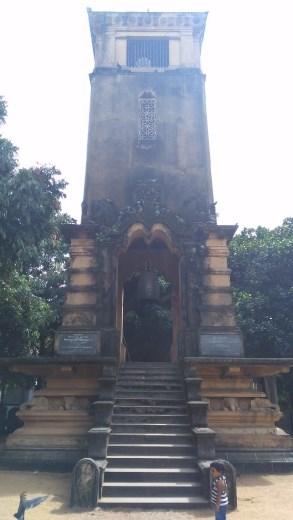 Bell tower at Kelaniya Raja Maha Vihara