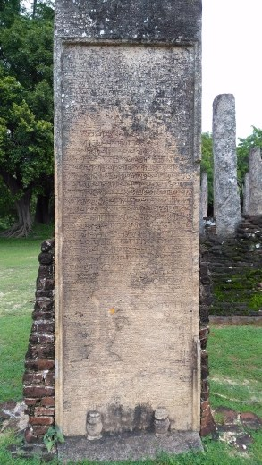 Temple of the Tooth inscription