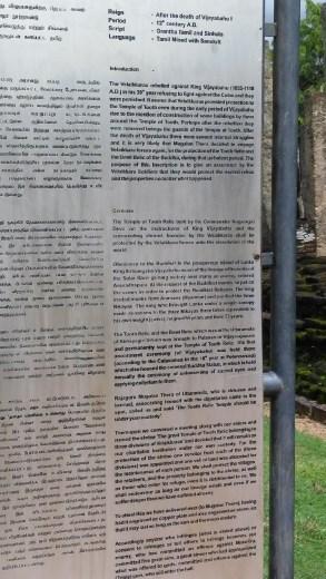 Inscription description