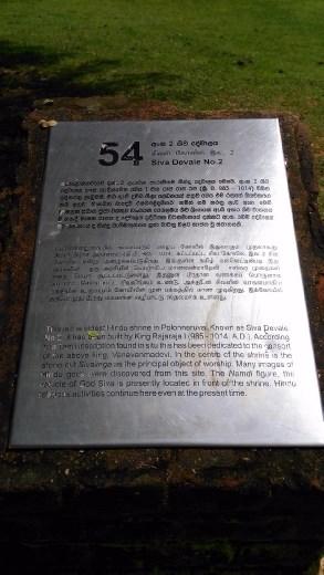 Shiva Devale No2 description