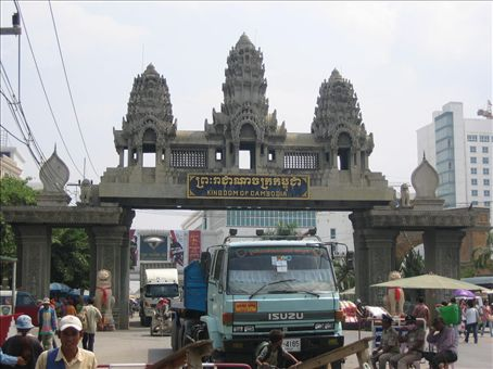The gateway to Cambodia  This was Rachel's first overland