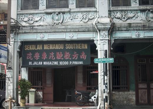 Georgetown. Malasia