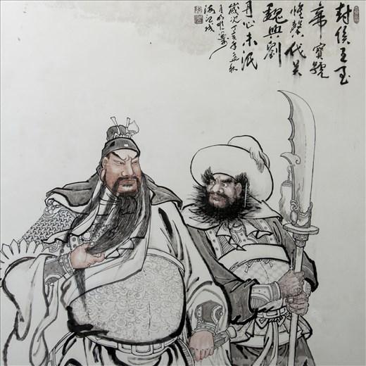 Don Quijote y Sancho Panza. Georgetown. Malasia