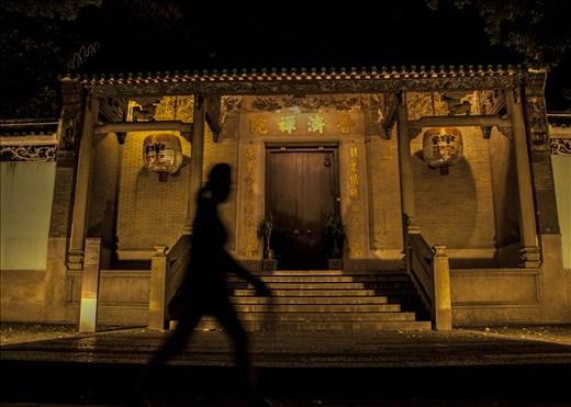 Templo nocturno