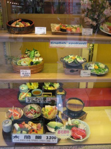 Plastic model food in the window of a restaurant, Osaka (but it could be anywhere!)
