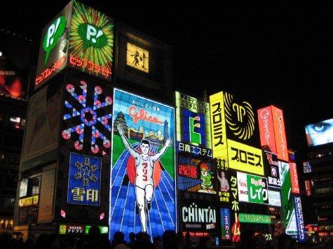 Downtown Osaka at night