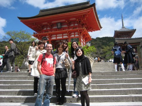 Me with my new Japanese friends, Kyoto