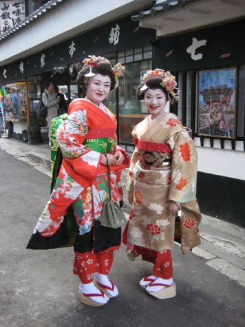 Maiko - trainee Geisha - on the streets of Kyoto