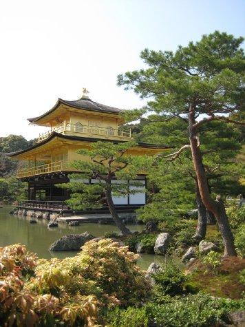 Kinkakuji (Golden Pavilion) Temple, Kyoto