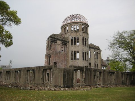 A-Bomb Dome in the daylight, Hiroshima