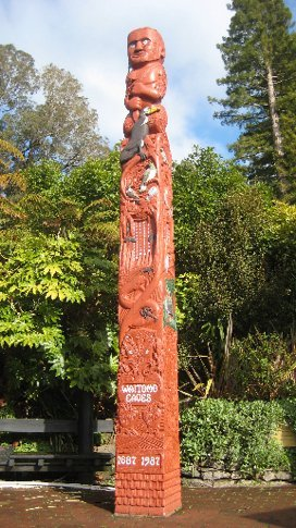 Entrance to the Waitomo Caves