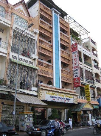 The Mekong Palace Hotel, Phnom Penh