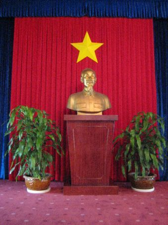 A bust of Ho Chi Minh, Reunification Palace, Saigon