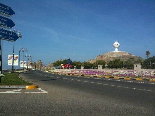 Muscat Old Town