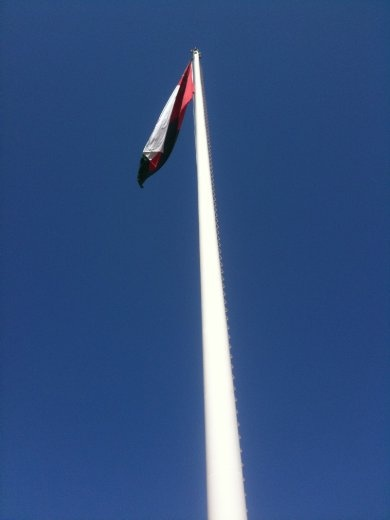 The Flag in the centre of the Fort.