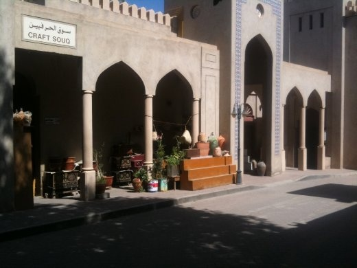 Entrance to one of the Souqs
