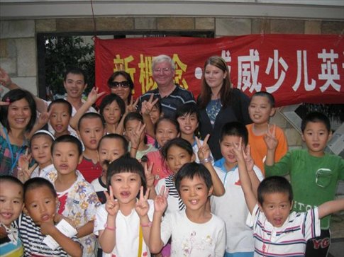 With the children of New Concept English in Longyan. These kids were so CUTE. Just really heart warningly, cute. :D