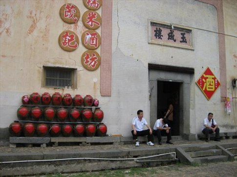 This is the outside of the rice wine distillery. Inside we saw the wine being made.